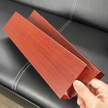 40x70铝格栅红花梨但�嗳嘶晁���铝方通木纹铝方通吊顶图片