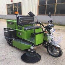 驾驶式扫路车现车出售电动扫地车送货到家嘉祥畅达环卫图片