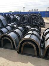 恩澤模具u形流水槽模具排水槽地溝模具成產廠家圖片