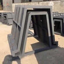 u形流水槽模具排水溝模具標準水渠模具廠家恩澤模具圖片