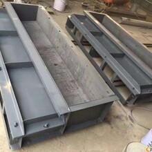 遮板模具水泥遮板模具高速遮板模具圖片