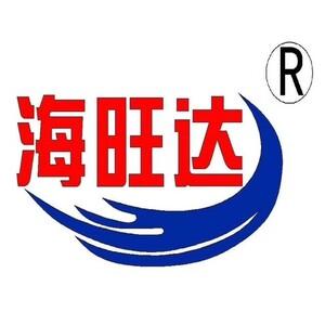 沧州海旺达特种集装箱制造有限公司