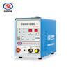 上海冷焊机厂家直销,上海生造SZ1800精密冷焊机