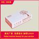 廠家定制廣告盒裝抽取紙巾定做酒店地產方盒軟包紙巾可印LOGO