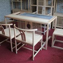 新中式禅意茶桌椅实木成套茶几茶桌功夫电磁炉茶台白蜡木会客茶桌图片