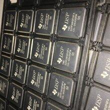 捷利森科技TMS320F2812PGFA32位數字信號控制器MCU