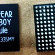 LTM4630IY轉換器DCDC降壓芯片電源DC-DC穩壓模塊DC一DC直流LTM4630IY#PBF