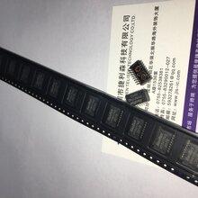 捷利森科技網絡變壓器濾波器HY601742HANRUN貼片16腳全新原裝