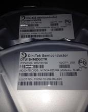 鼎日Din-TeKDTU15N10100V1N溝道霧化器加濕器MOS管場效應管