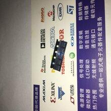 SGM3207YN5G/TR絲印SL8SOT23電荷泵DC/DC轉換器穩壓IC電源IC