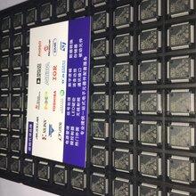 原裝STM32L433RCT6STM/單片機LQFP6432位AMR微控制器