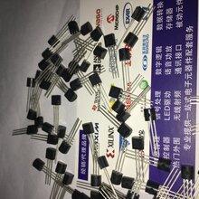 原裝進口DS18B20+數字溫度傳感器可編程12位測溫控制芯片TO92