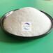 億洋PAM絮凝劑,上饒陰離子聚丙烯酰胺絮凝劑性能可靠
