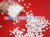 活性氧化鋁水處理功能干燥劑活性氧化鋁廠家