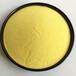 26含量PAC聚合氯化铝工业污水处理净化