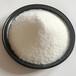 三明市聚丙烯酰胺药剂销售聚丙烯酰胺阴离子分子量