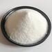 凈水絮凝劑聚丙烯酰胺生產加工聚丙烯酰胺陰離子價格