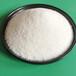 絮凝劑陰離子聚丙烯酰胺鄭州聚丙烯酰胺價格