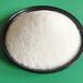 NPAM非離子聚丙烯酰胺含油污水處理聚丙烯酰胺廠家