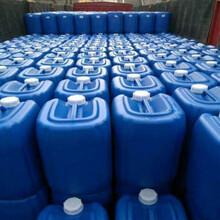 宿州生物除臭剂厂家液体生物液除臭剂销售图片