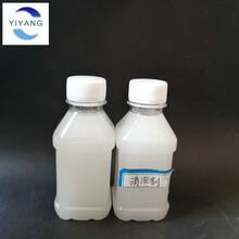 工業消泡劑污水消泡力強液體消泡劑抑泡時間長圖片