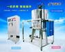 廠家直銷洗衣液設備,洗潔精生產設備機器