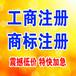 杭州余杭臨平貨運大樓附近代辦公司年檢異常