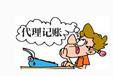 杭州科杭中沙金座附近代辦公司年檢異常