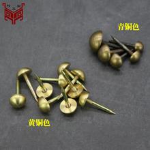 贵阳铜钉供应图片