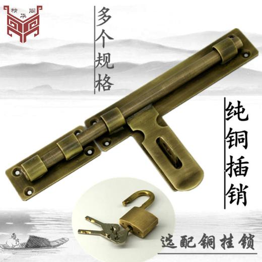 天津铜锁插销插针厂家