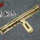 铜锁插销插针生产厂家图