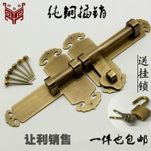 铜锁插销插针价格图片