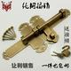 广元铜锁插销插针供应图