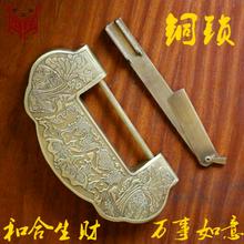 天津铜锁插销插针定做图片