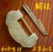 北京铜锁插销插针供应