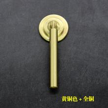 南京新中式抗氧化拉手价格图片