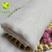 大禹紡織生產定制8864寬幅棉面料紗布普梳雙層全棉方格紗布坯布