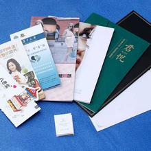 宁夏折页印刷印刷报价图片