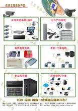 長沙攝像頭安裝監控安防監控安裝弱電工程圖片