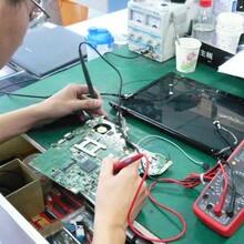 長沙上門維修筆記本監控維修重裝系統維修網絡圖片