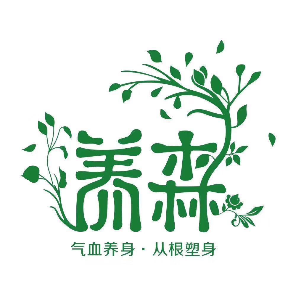 东莞市塑益化妆品有限公司