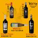 西班牙葡萄酒面向全国招商品牌酒庄