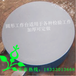 鑄鐵圓形研磨壓砂平板劃線平臺T型槽焊接機床檢驗工作臺