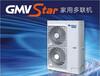 格力中央空調變頻變容主機和變頻空調定頻空調的區別格力中央空