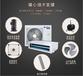 韶關市格力風管機、家用一拖一中央空調、3匹定頻風管機包安裝