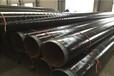 燃氣輸送加強級3PE防腐直縫鋼管