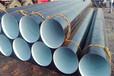 環保無毒IPN8710防腐鋼管價格環氧樹脂防腐鋼管