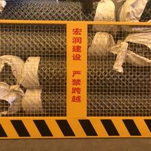 廣東金欄廠家大量現貨,網片式基坑/帶板基坑/管狀式基坑圖片