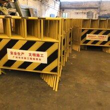 施工铁马护栏厂家,多用于工地施工/临时围蔽/活动场地图片