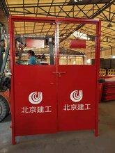 金栏现货供应,各种款式均有,洞口防护门,带框架电梯门护栏图片